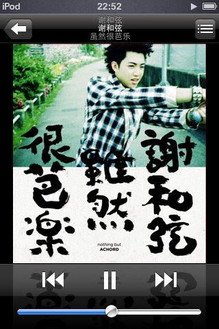 The Rock-谢和弦&徐佳莹(MP3歌词/LRC歌词) lrc歌词下载 第3张