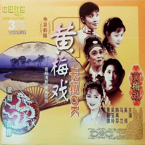十五的月亮-赵小亮(MP3歌词/LRC歌词) lrc歌词下载 第1张