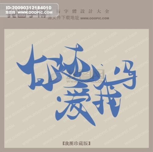 番茄炒鸡蛋-张世彬(MP3歌词/LRC歌词) lrc歌词下载 第1张