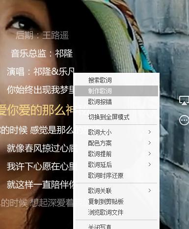 男人不哭-孙一(MP3歌词/LRC歌词) lrc歌词下载 第3张
