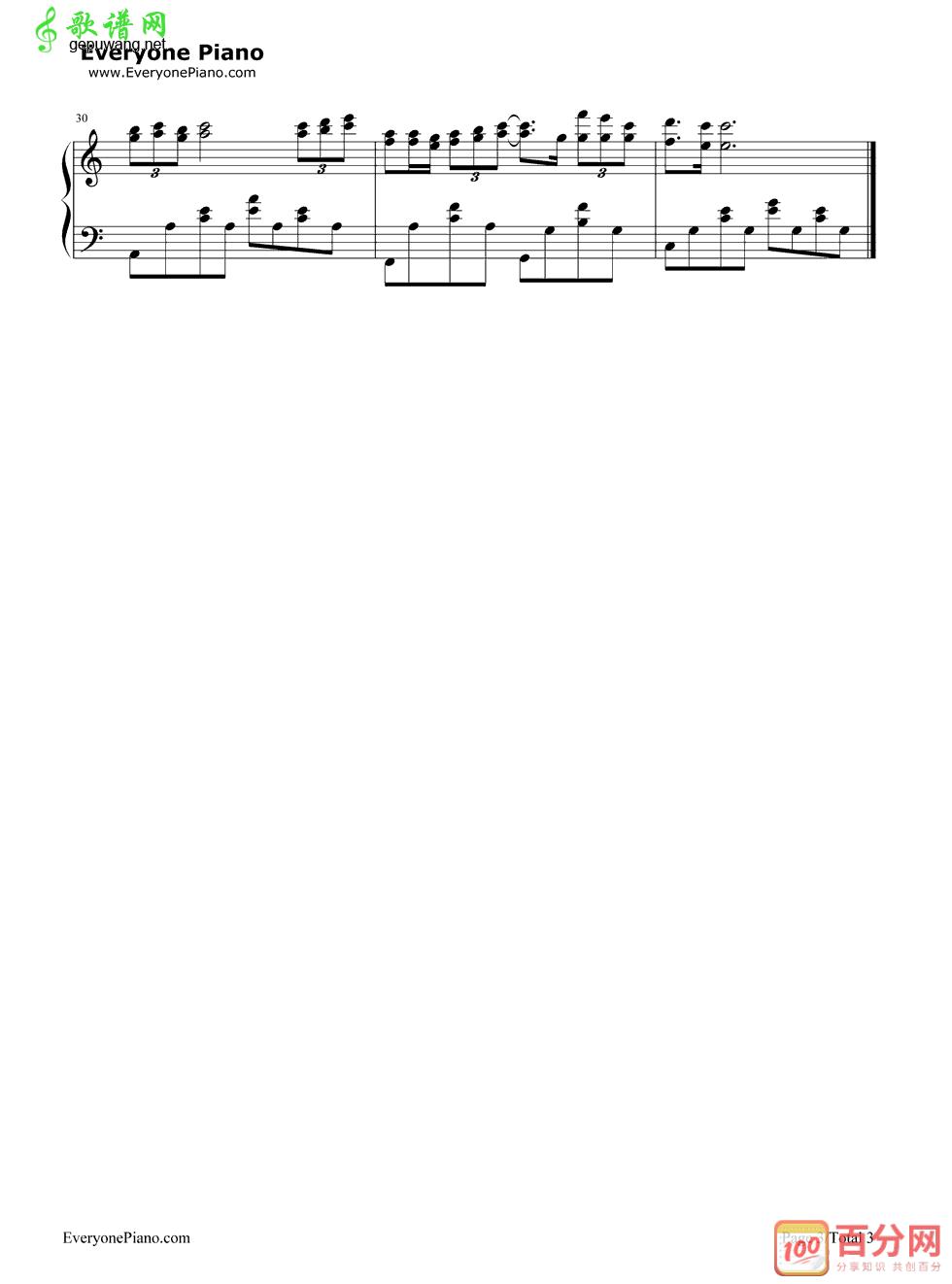 爱情保龄球-张惠妹(MP3歌词/LRC歌词) lrc歌词下载 第3张