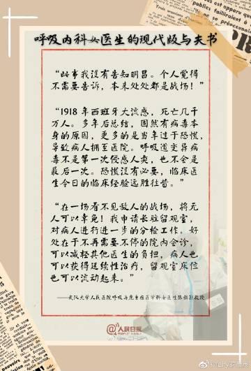 网络惹的祸-晨溪&玫瑰晓亚(MP3歌词/LRC歌词) lrc歌词下载 第2张