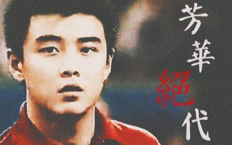 幸福有的人 -王皓(MP3歌词/LRC歌词) lrc歌词下载 第3张