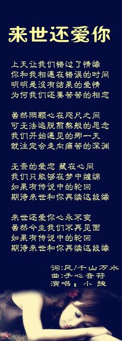 为爱流泪-冷酷(MP3歌词/LRC歌词) lrc歌词下载 第1张