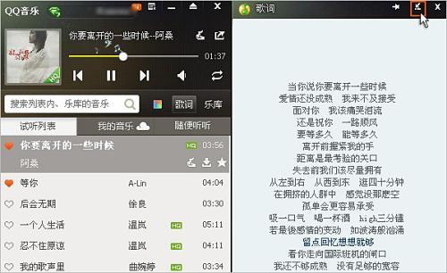 热咖啡-咻比嘟华(MP3歌词/LRC歌词) lrc歌词下载 第1张