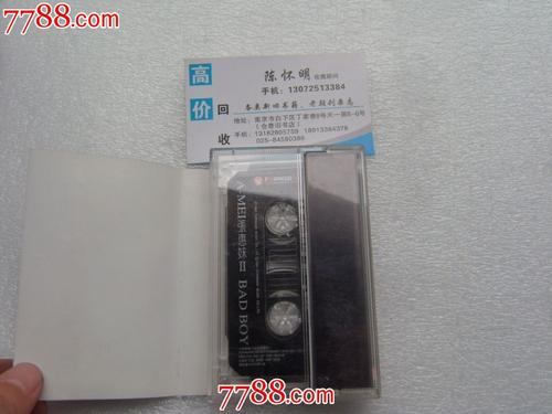 哭不出来-张惠妹(MP3歌词/LRC歌词) lrc歌词下载 第1张