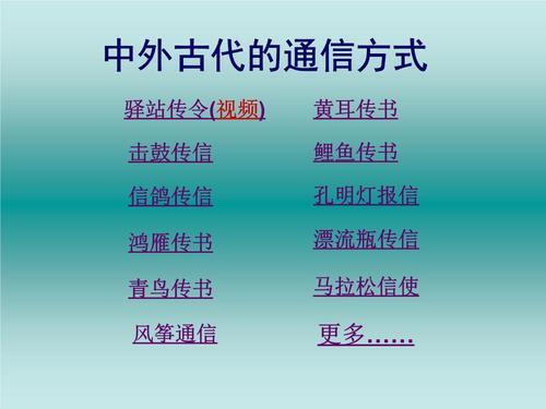 纸鸢-周梦珂(MP3歌词/LRC歌词) lrc歌词下载 第3张
