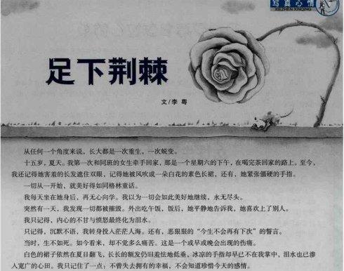 不字书-阿悄(MP3歌词/LRC歌词) lrc歌词下载 第3张