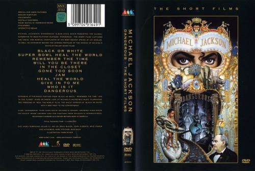 dangerous(危险)-迈克尔·杰克逊(MP3歌词/LRC歌词) lrc歌词下载 第1张