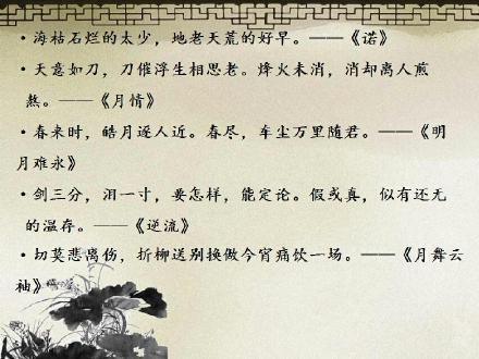 为什么-曹秦(MP3歌词/LRC歌词) lrc歌词下载 第3张