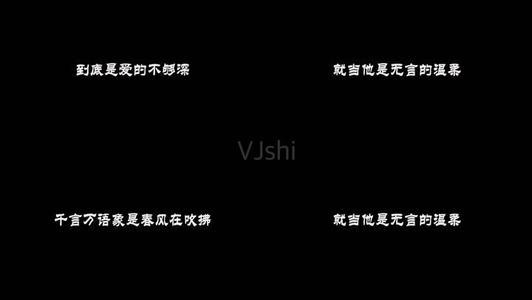 无言的温柔-韩宝仪(MP3歌词/LRC歌词) lrc歌词下载 第1张
