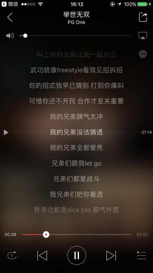 月牙儿-赵本山(MP3歌词/LRC歌词) lrc歌词下载 第2张