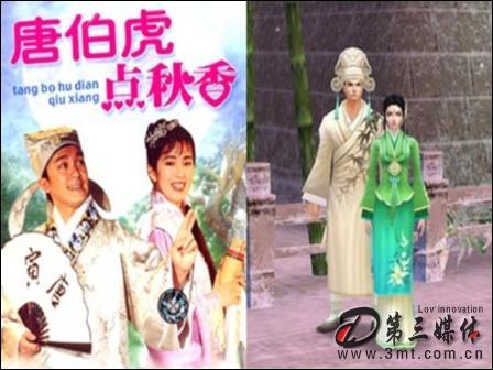 藏语歌-和秋香(MP3歌词/LRC歌词) lrc歌词下载 第1张