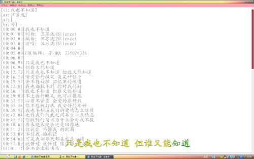 城-汪苏泷(MP3歌词/LRC歌词) lrc歌词下载 第1张