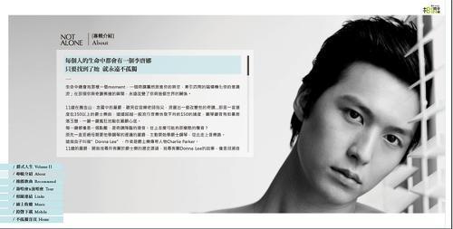 东方不败-严爵(MP3歌词/LRC歌词) lrc歌词下载 第1张