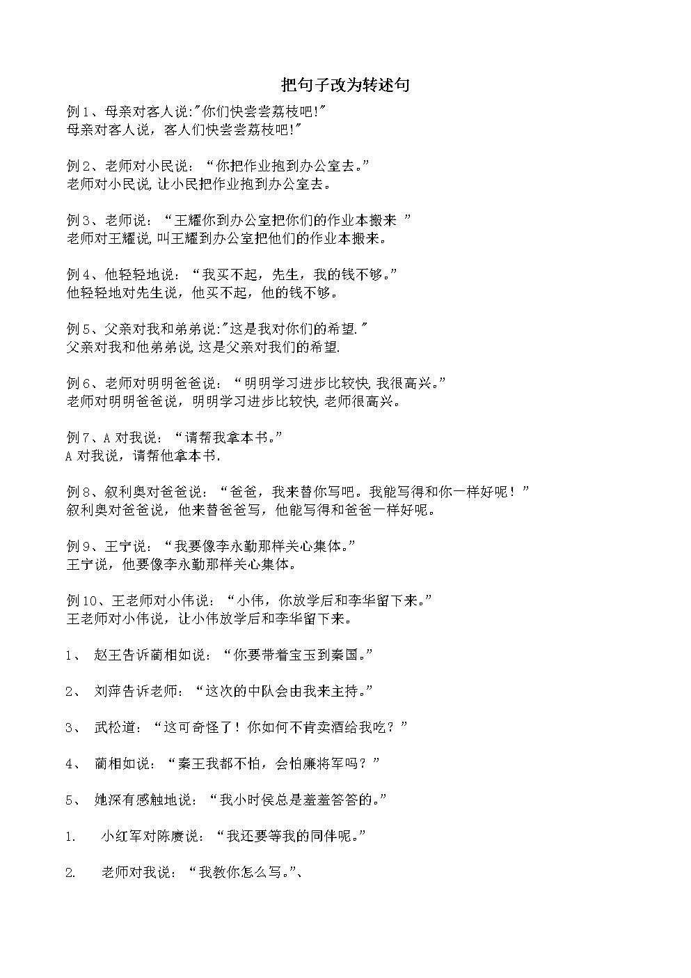 谢谢你给的忧伤-李东升(MP3歌词/LRC歌词) lrc歌词下载 第2张