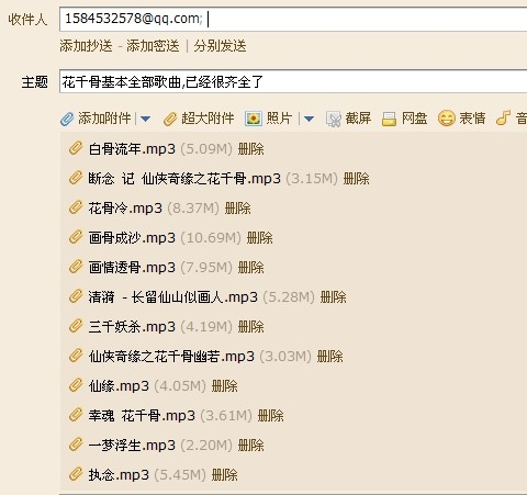 三无男人-海生(MP3歌词/LRC歌词) lrc歌词下载 第3张
