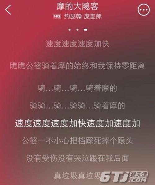伤不起(春运版)-网络歌手(MP3歌词/LRC歌词) lrc歌词下载 第2张