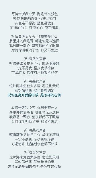灵魂的重量-张惠妹(MP3歌词/LRC歌词) lrc歌词下载 第1张