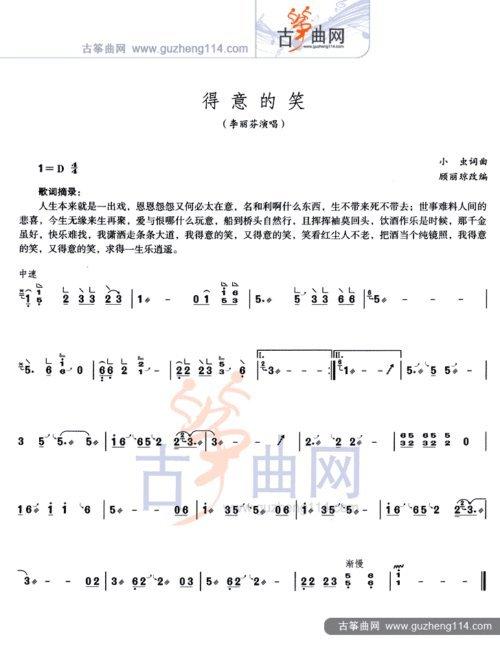 戒指-李天华(MP3歌词/LRC歌词) lrc歌词下载 第3张