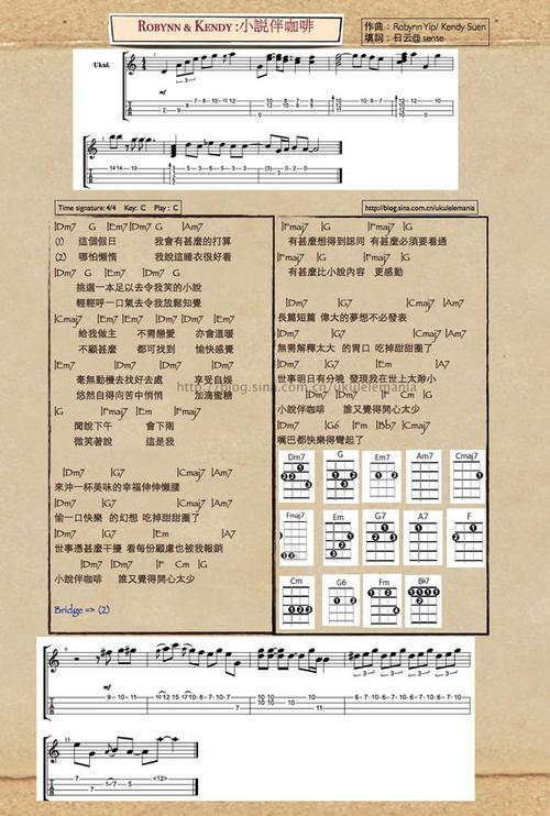 小说伴咖啡-Robynn&Kendy(MP3歌词/LRC歌词) lrc歌词下载 第1张