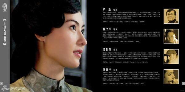 天涯歌女-芙蓉姐姐(MP3歌词/LRC歌词) lrc歌词下载 第1张