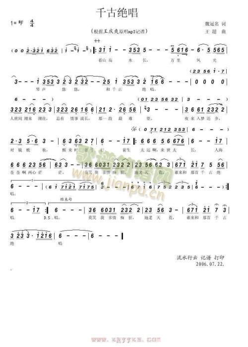爱的足迹-毛阿敏(MP3歌词/LRC歌词) lrc歌词下载 第3张
