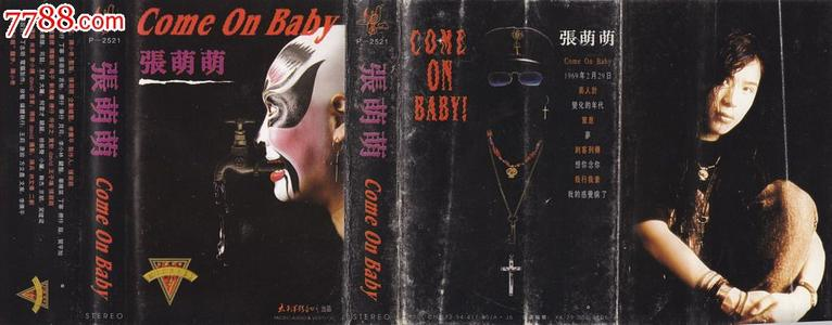 Think Cavalli, Baby-Infernal(MP3歌词/LRC歌词) lrc歌词下载 第1张
