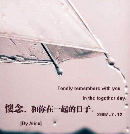 最后一次说爱你-王羽泽(MP3歌词/LRC歌词) lrc歌词下载 第1张