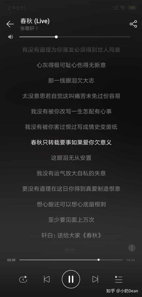 绑架-Twins(MP3歌词/LRC歌词) lrc歌词下载 第2张