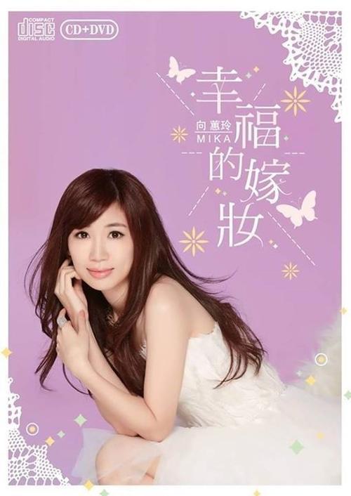 专属温柔-力轩&志玲(MP3歌词/LRC歌词) lrc歌词下载 第3张