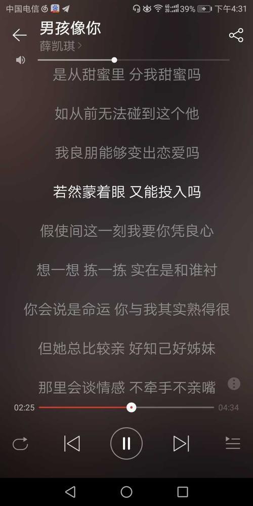 9:55pm-薛凯琪(MP3歌词/LRC歌词) lrc歌词下载 第1张
