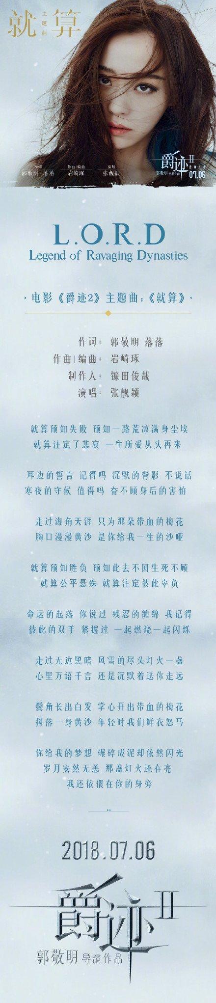 上一章-张靓颖(MP3歌词/LRC歌词) lrc歌词下载 第2张