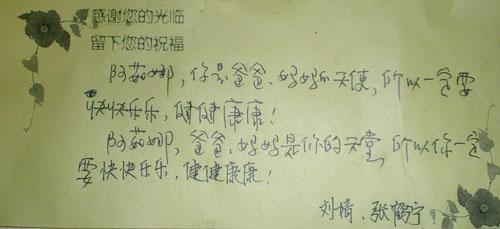 爱的延续-阿Ben(MP3歌词/LRC歌词) lrc歌词下载 第1张