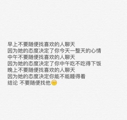 18岁的纪念-莫小娘+Feel(MP3歌词/LRC歌词) lrc歌词下载 第2张