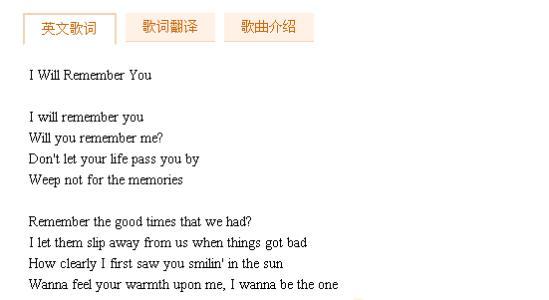 异性朋友-周小曼(MP3歌词/LRC歌词) lrc歌词下载 第3张