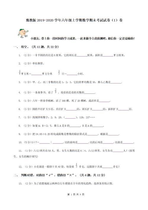 记忆花园-王彬(MP3歌词/LRC歌词) lrc歌词下载 第3张