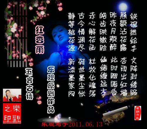 梦的翅膀-赖彪(赖仕林)(MP3歌词/LRC歌词) lrc歌词下载 第2张