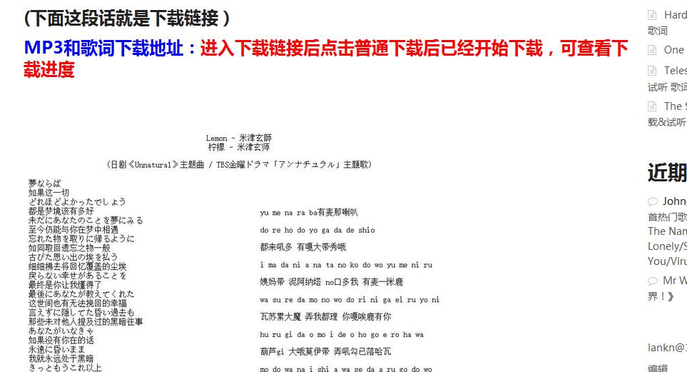 沉沦-冷漠(MP3歌词/LRC歌词) lrc歌词下载 第1张