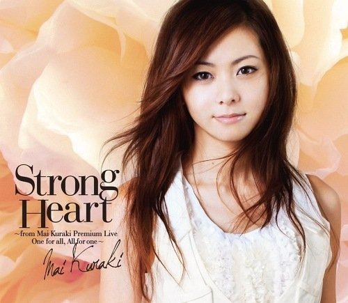 Strong Heart-仓木麻衣(MP3歌词/LRC歌词) lrc歌词下载 第2张