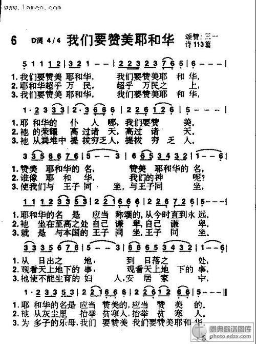 草原情歌-邓丽君(MP3歌词/LRC歌词) lrc歌词下载 第3张