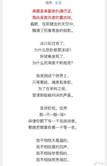 狮子-张煜枫(MP3歌词/LRC歌词) lrc歌词下载 第1张