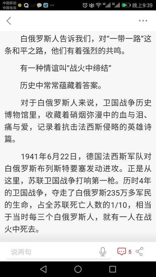 危楼-游鸿明(MP3歌词/LRC歌词) lrc歌词下载 第3张