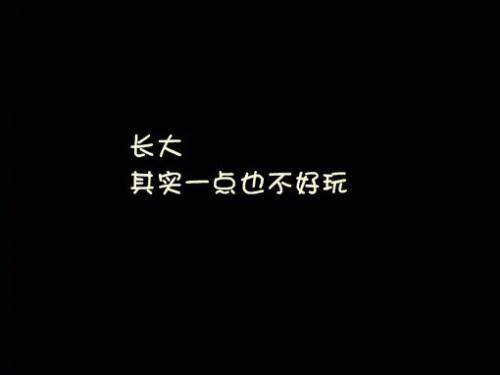 我不会再流泪-李松(MP3歌词/LRC歌词) lrc歌词下载 第1张