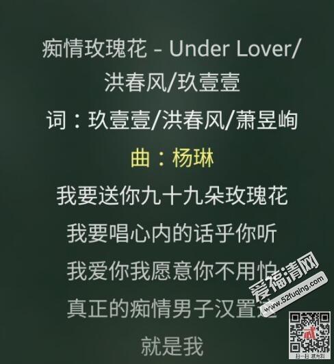 抱着你哭-焦庆军(MP3歌词/LRC歌词) lrc歌词下载 第3张