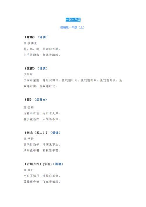 长歌行-文斗私(MP3歌词/LRC歌词) lrc歌词下载 第3张