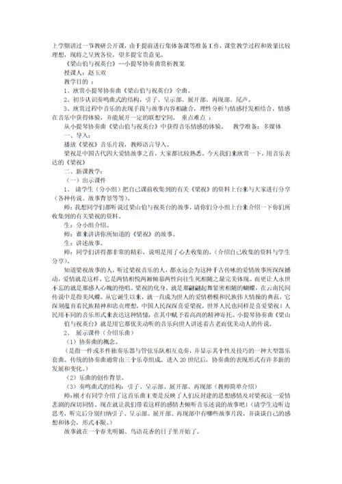 狠不下心-★蝶恋☆山伯づ(MP3歌词/LRC歌词) lrc歌词下载 第3张