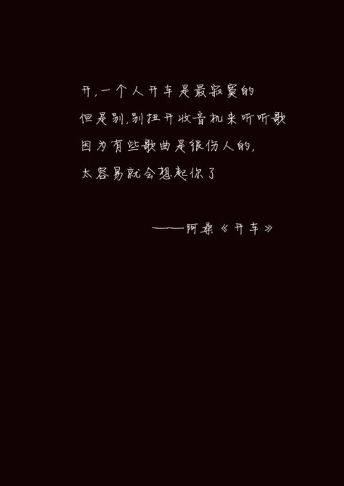 结局后只剩我自己-dve东城&袁晓婕(MP3歌词/LRC歌词) lrc歌词下载 第3张