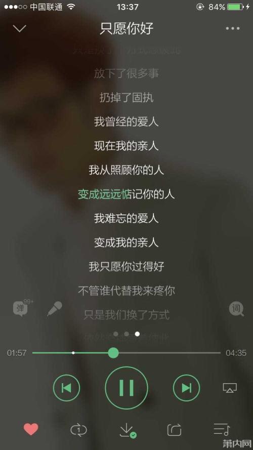 数到三 一起放手-王铮亮(MP3歌词/LRC歌词) lrc歌词下载 第3张