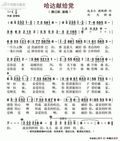 三角-周梦珂(MP3歌词/LRC歌词) lrc歌词下载 第1张